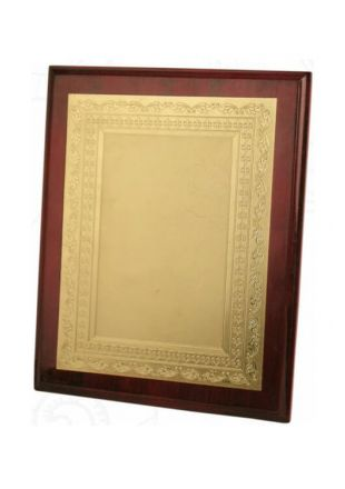 Rosewood Finish Gold background Wooden Plaque