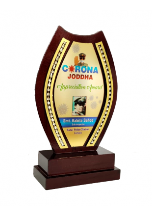 Corona Fighter Wooden Trophy