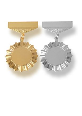 Army Medal with Full Metal Brooch and Suspender