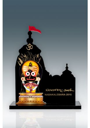Nabakalebara 2015 Award – God Jagannath Encompassing the Whole Temple