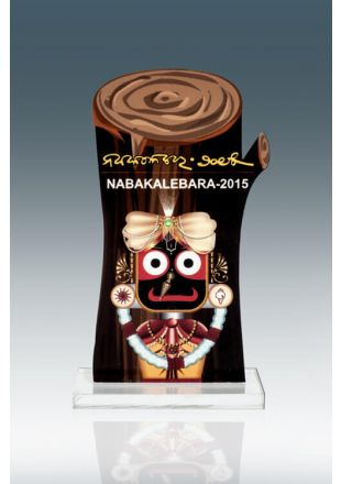Nabakalebara 2015 Award – Complete Lord Jagannath on Maha-Daru